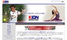 株式会社KION